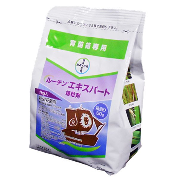 育苗箱用殺虫・殺菌剤ルーチンエキスパート箱粒剤 1kg
