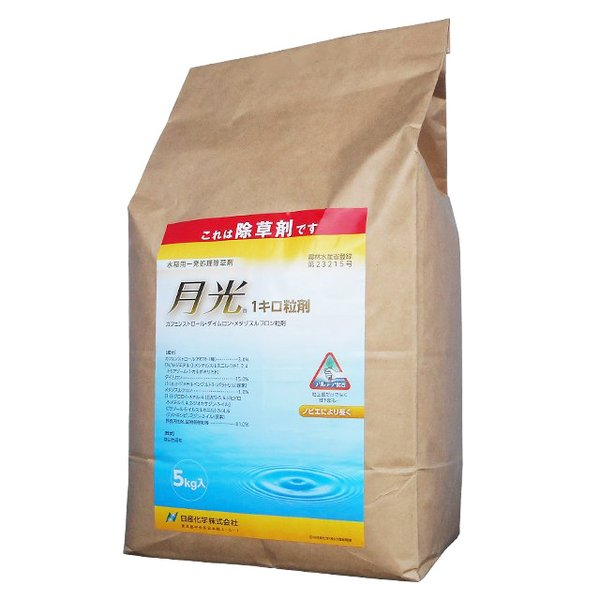 水稲用除草剤 月光1キロ粒剤 5kg