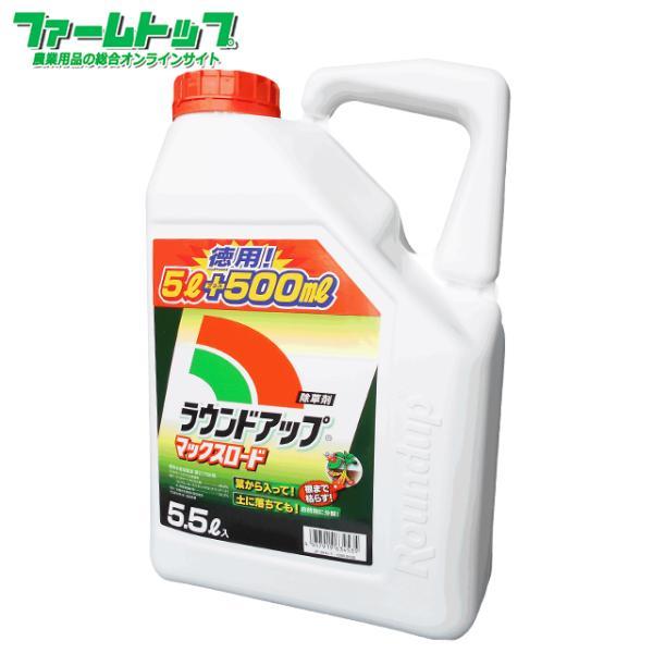除草剤 ラウンドアップマックスロード5.5L 徳用サイズ 5L+500ml