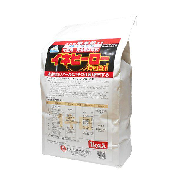 水稲用除草剤 イネヒーロー1キロ粒剤 1kg