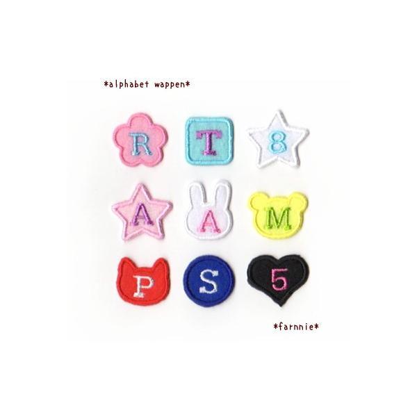 【ミニミニ】形が選べるアルファベット数字のフェルトワッペン