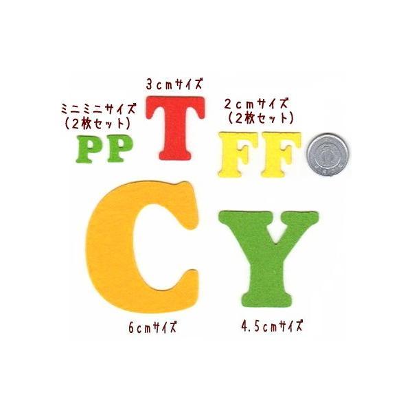 【書体1】【#coo】【2cm】アルファベットのカットワッペン|farnnie-ya|03