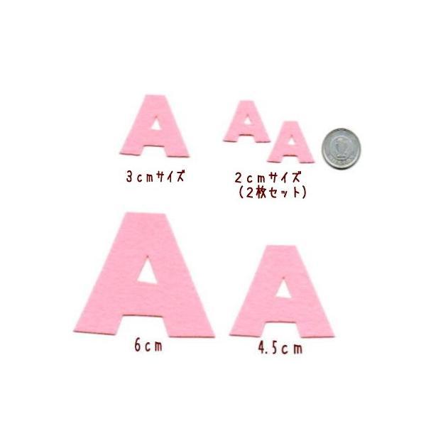 【書体2】【#for】【2cm2枚セット】アルファベットのカットワッペン|farnnie-ya|02