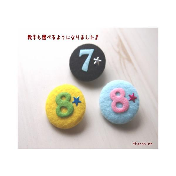【小】フェルト地のイニシャル缶バッジ|farnnie-ya|04