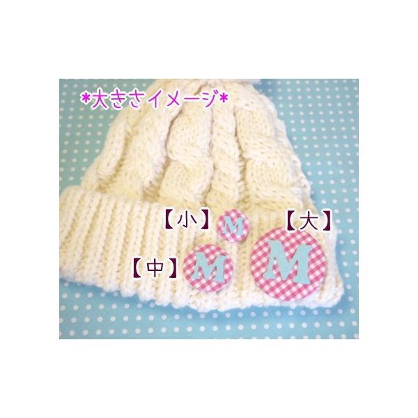 【小】ギンガムチェックのイニシャル缶バッジ farnnie-ya 03