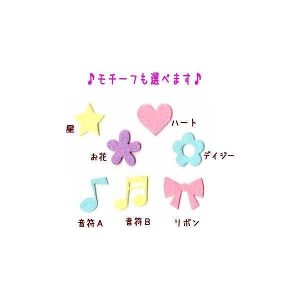 【3cm】ひらがなフェルトのカットアイロンワッペン【丸ゴシック体】 farnnie-ya 04