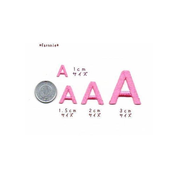 【2cm】アルファベット数字のカラー刺繍ワッペン【ゴシック体】|farnnie-ya|02