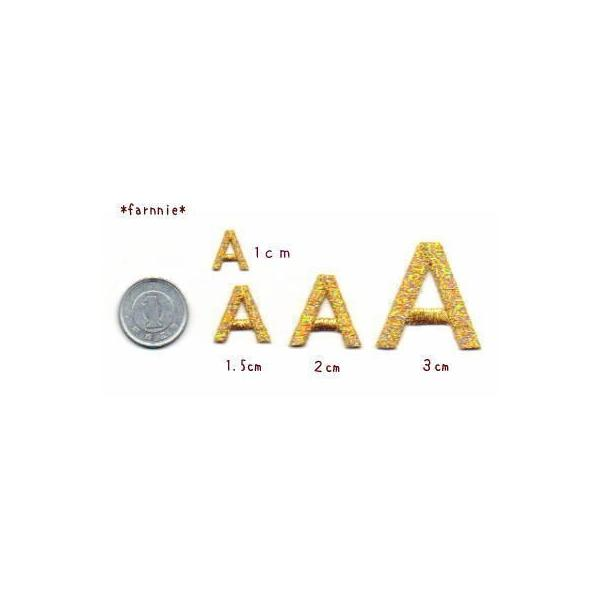 きらきら☆【ゴシック体】【2cm】アルファベット数字の刺繍ワッペン|farnnie-ya|02