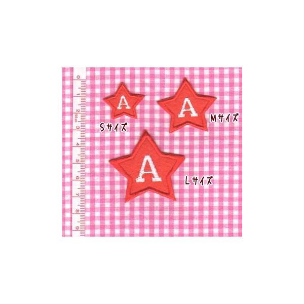 【S】星のフェルトアルファベット数字ワッペン|farnnie-ya|02