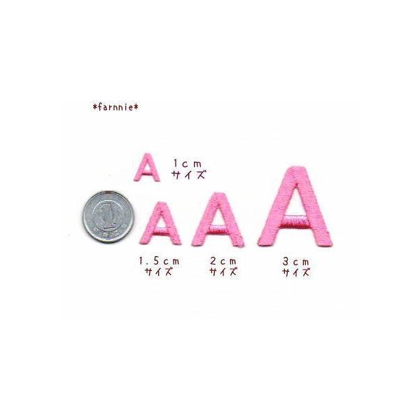 【ミニミニ】【1cm】アルファベット数字のカラー刺繍ワッペン【ゴシック体】|farnnie-ya|02