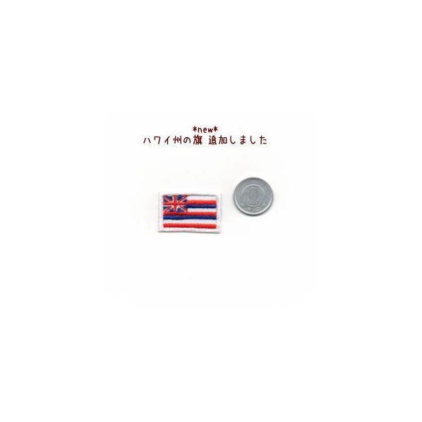 ミニ国旗のアイロンワッペン【S】|farnnie-ya|02