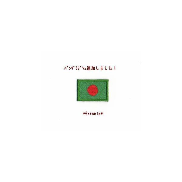 ミニ国旗のアイロンワッペン【S】|farnnie-ya|03