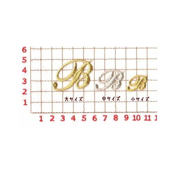 【刺繍】【小】きらきら筆記体のイニシャル数字アイロンワッペン|farnnie-ya|02