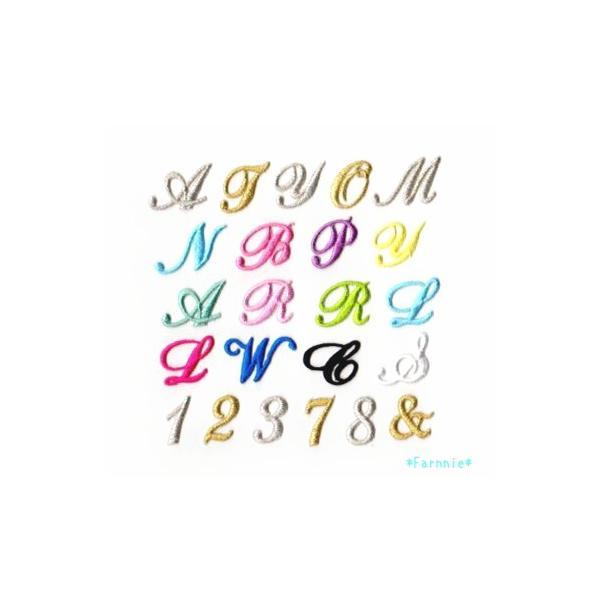 【刺繍】【小】筆記体のイニシャル数字アイロンワッペン|farnnie-ya