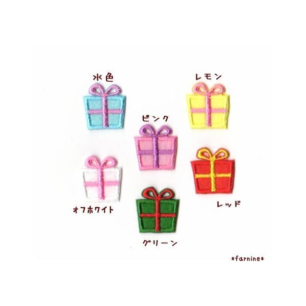 プレゼントのアイロンワッペン|farnnie-ya|02