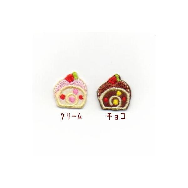 【Mサイズ】ロールケーキのワッペン