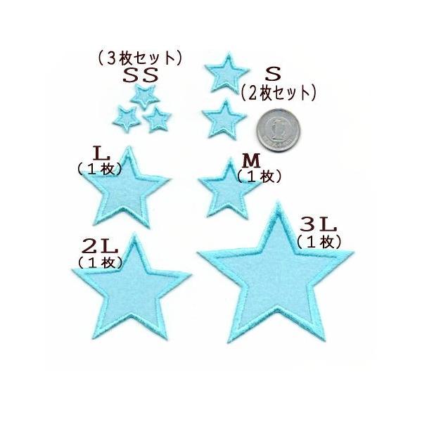 星のフェルトアイロンワッペン3枚セット【SS】フェルトのアップリケ|farnnie-ya|02