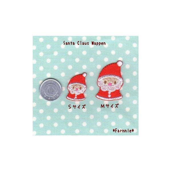 サンタさんのアイロンワッペン【S】|farnnie-ya|02
