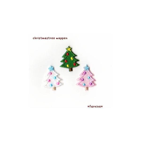 クリスマスツリーのアイロンワッペン【S】|farnnie-ya