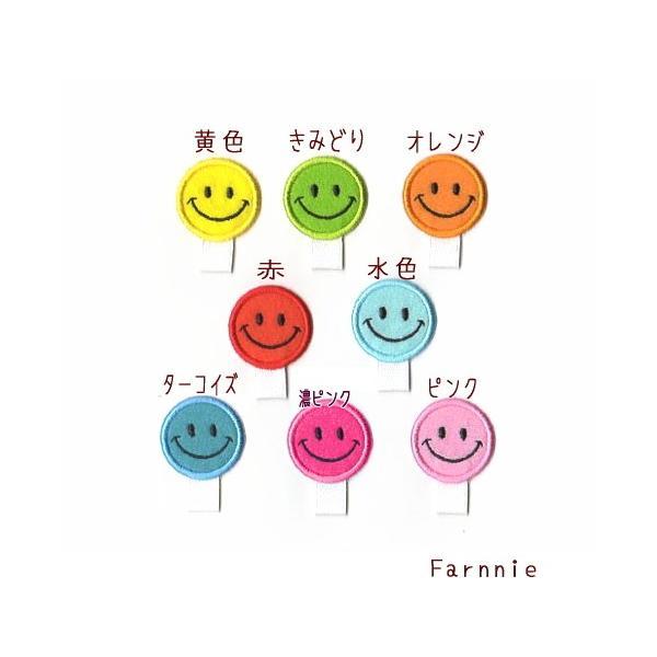 名札用のアイロンワッペン【スマイル★にこちゃん】|farnnie-ya|02