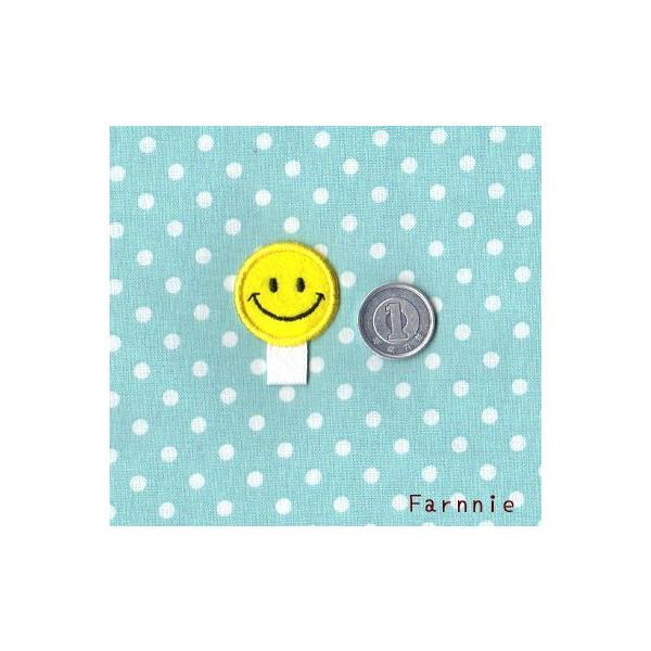 名札用のアイロンワッペン【スマイル★にこちゃん】|farnnie-ya|03