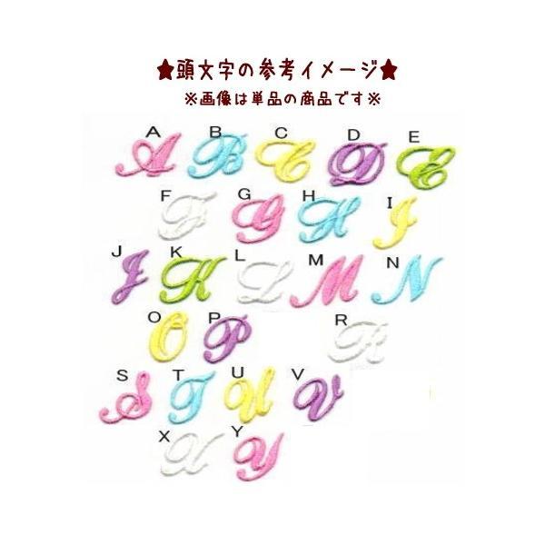 【中】【刺繍】【セミオーダー】筆記体のアイロンワッペン|farnnie-ya|05