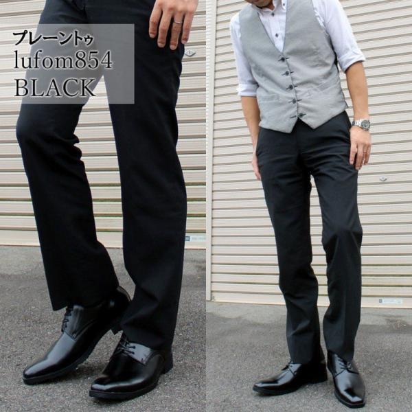 ビジネスシューズ 2足セット 革靴 メンズ ビジネス ストレートチップ シューズ 紳士靴 PU 選べる luminio ルミニーオ 041|fashion-labo|16