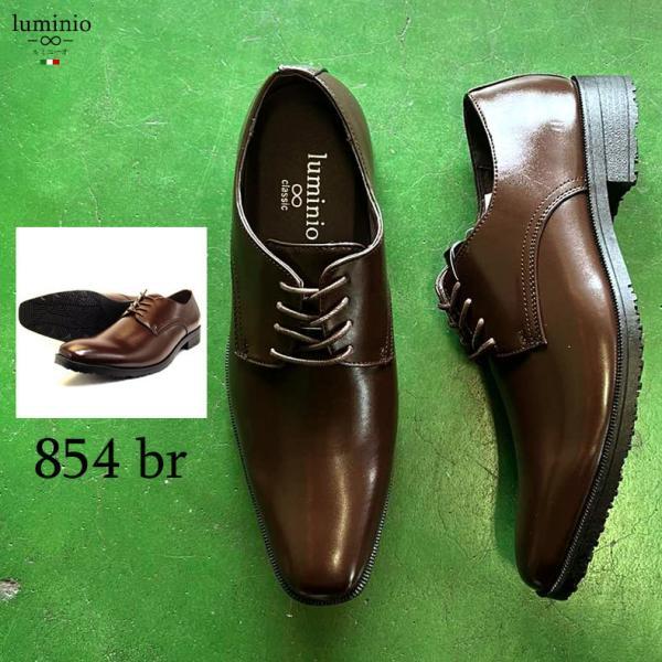 ビジネスシューズ 2足セット 革靴 メンズ ビジネス ストレートチップ シューズ 紳士靴 PU 選べる luminio ルミニーオ 041|fashion-labo|17