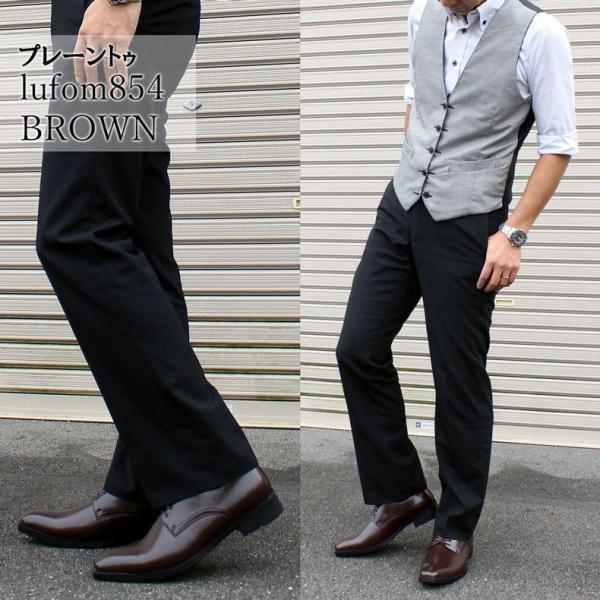 ビジネスシューズ 2足セット 革靴 メンズ ビジネス ストレートチップ シューズ 紳士靴 PU 選べる luminio ルミニーオ 041|fashion-labo|18