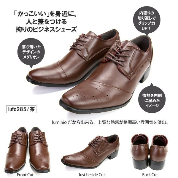 ビジネスシューズ 2足セットメンズ 選べる福袋 シューズ フォーマル 紳士靴 革靴 luminio ルミニーオ 041|fashion-labo|04