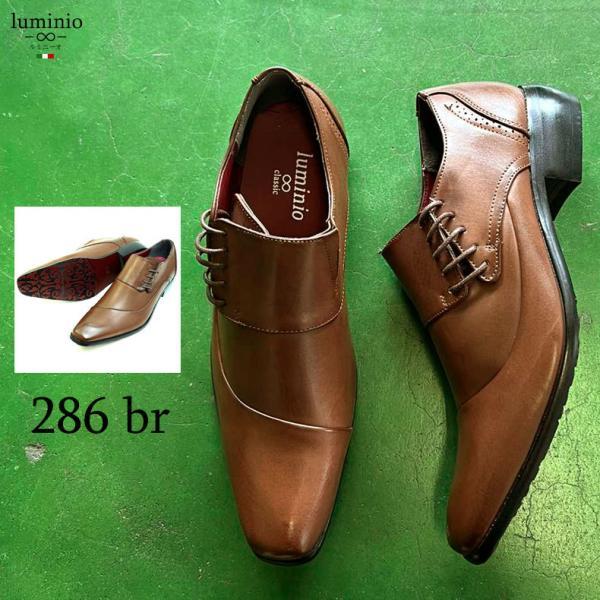 ビジネスシューズ 2足セットメンズ 選べる福袋 シューズ フォーマル 紳士靴 革靴 luminio ルミニーオ 041|fashion-labo|05