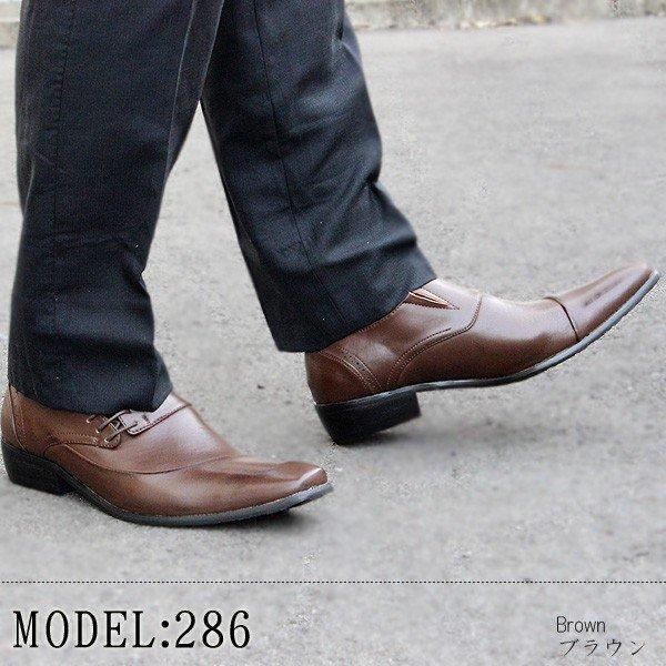 ビジネスシューズ 2足セットメンズ 選べる福袋 シューズ フォーマル 紳士靴 革靴 luminio ルミニーオ 041|fashion-labo|06