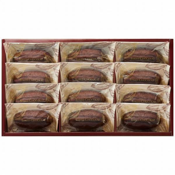 ひととえ 濃厚ベイクドショコラ 内祝 プチギフト お菓子 洋菓子 ケーキ 焼き菓子 ギフト 詰め合わせ 個包装 ギフトセット 進物 BCB-15 apide4216-079