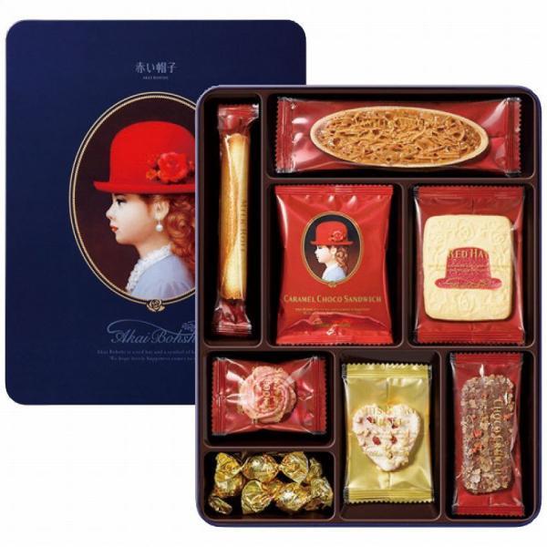 赤い帽子 ブルー 内祝 プチギフト お菓子 洋菓子 クッキー 焼き菓子 ギフト 詰め合わせ 個包装 ギフトセット 進物 贈り物 贈り物用 apide4218-013