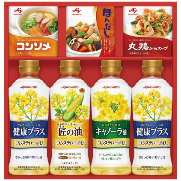 味の素 和洋中バラエティ調味料ギフト 進物 贈り物 ほんだし コンソメ 丸鶏がらスープ キャノーラ油 A-25N apide4250-053