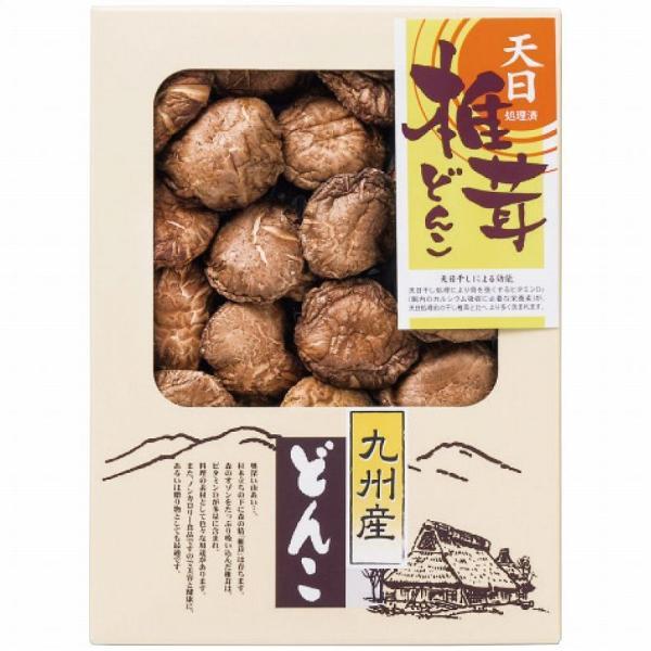 九州産天日処理どんこ椎茸ATF-20 進物 贈り物 おしゃれ 食品 乾物 干ししいたけ apide4274-057