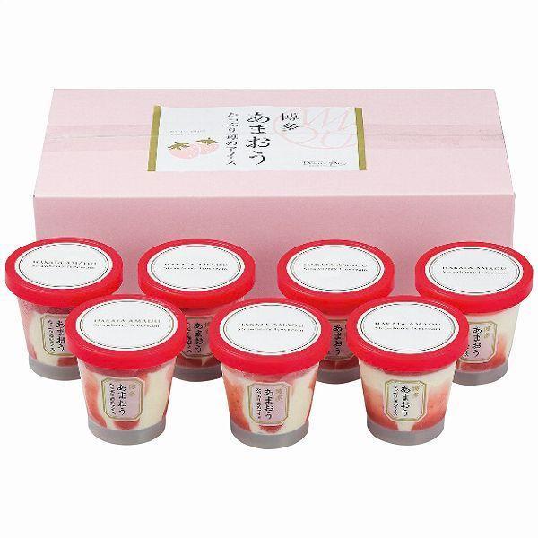 本日ポイント増量中 博多あまおう たっぷり苺のアイス - apide7221-034 お中元 御中元 夏ギフト 贈り物