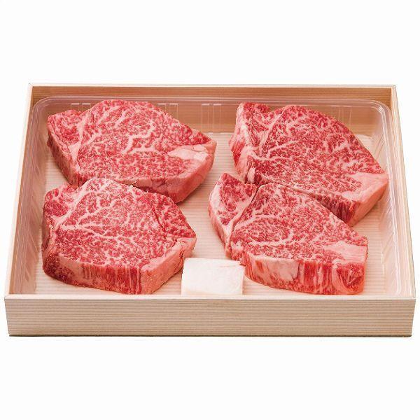 松阪牛 フィレステーキ 4枚 松阪牛 apide7243-021 お中元 御中元 夏ギフト 贈り物