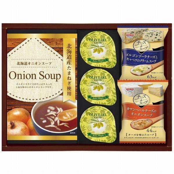 洋風スープ&オリーブオイルセット OS-15 apide7618-016 ギフト プレゼント 贈り物