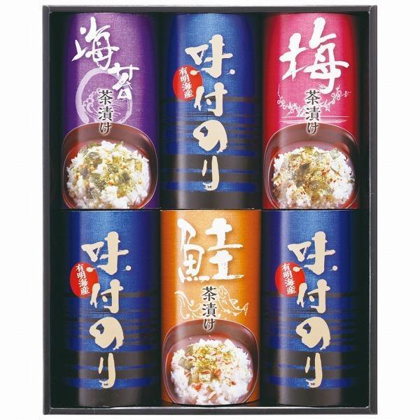 お茶漬け・有明海産味付海苔詰合せ「和の宴」 ON-CO apide7650-056 ギフト プレゼント 贈り物