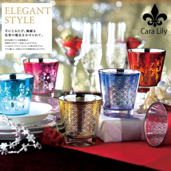 グラス ペア グラス 2個セット おしゃれ ギフトセット ギフト お祝い 御祝 祝縁 結縁 贈り物 レーザー加工 ブランド caraelegant11|fashion-labo