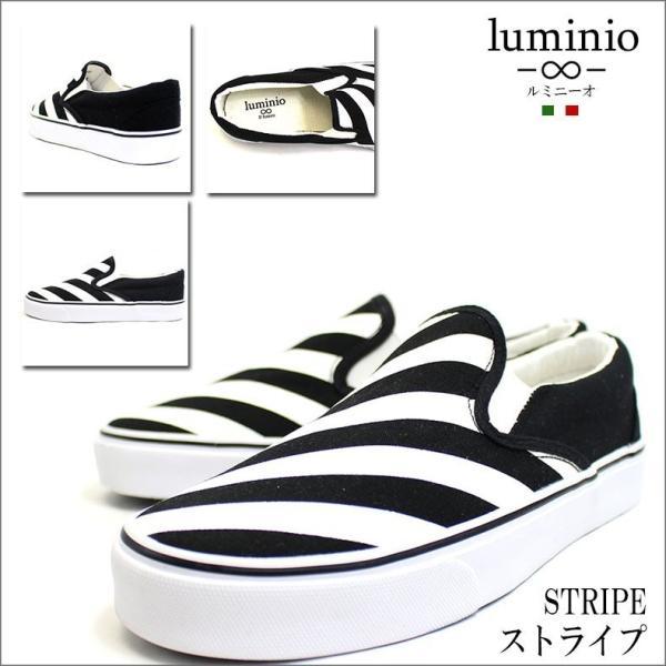 週末セール メンズ スリッポン カジュアル シューズ 靴 ルミニーオ スニーカー luminio グレー ホワイト ブラック デニム スター ストライプ lufo3737|fashion-labo|11