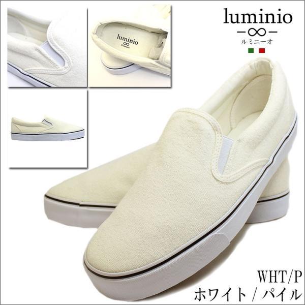 週末セール メンズ スリッポン カジュアル シューズ 靴 ルミニーオ スニーカー luminio グレー ホワイト ブラック デニム スター ストライプ lufo3737|fashion-labo|04
