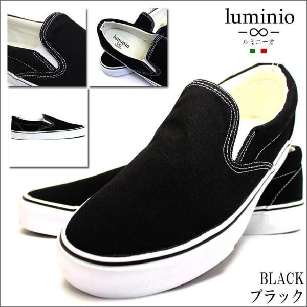 週末セール メンズ スリッポン カジュアル シューズ 靴 ルミニーオ スニーカー luminio グレー ホワイト ブラック デニム スター ストライプ lufo3737|fashion-labo|09