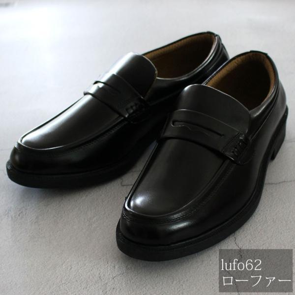 ビジネスシューズ 3足セット ローファー メンズ 歩きやすい 防水 雨 紳士靴 革靴 就活 軽量 幅広 3E Uチップ モンク ブラック luminio ルミニーオ lufo6-3set|fashion-labo|12