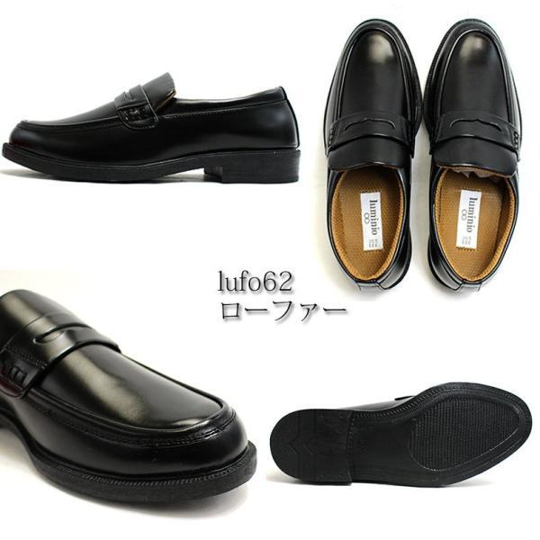 ビジネスシューズ 3足セット ローファー メンズ 歩きやすい 防水 雨 紳士靴 革靴 就活 軽量 幅広 3E Uチップ モンク ブラック luminio ルミニーオ lufo6-3set|fashion-labo|13