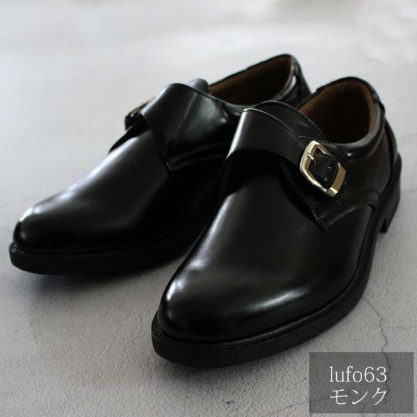 ビジネスシューズ 3足セット ローファー メンズ 歩きやすい 防水 雨 紳士靴 革靴 就活 軽量 幅広 3E Uチップ モンク ブラック luminio ルミニーオ lufo6-3set|fashion-labo|14