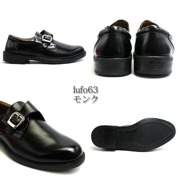 ビジネスシューズ 3足セット ローファー メンズ 歩きやすい 防水 雨 紳士靴 革靴 就活 軽量 幅広 3E Uチップ モンク ブラック luminio ルミニーオ lufo6-3set|fashion-labo|15