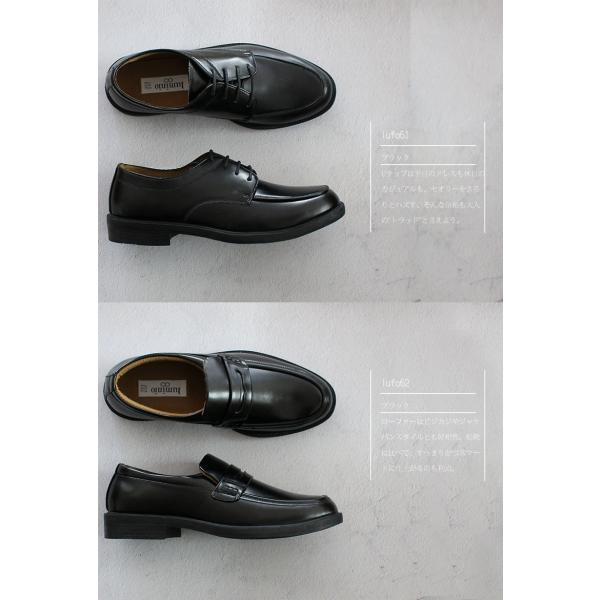 ビジネスシューズ 3足セット ローファー メンズ 歩きやすい 防水 雨 紳士靴 革靴 就活 軽量 幅広 3E Uチップ モンク ブラック luminio ルミニーオ lufo6-3set|fashion-labo|07