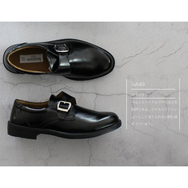 ビジネスシューズ 3足セット ローファー メンズ 歩きやすい 防水 雨 紳士靴 革靴 就活 軽量 幅広 3E Uチップ モンク ブラック luminio ルミニーオ lufo6-3set|fashion-labo|08